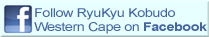 Follow Southern Cape Gojuryu Karate on Facebook